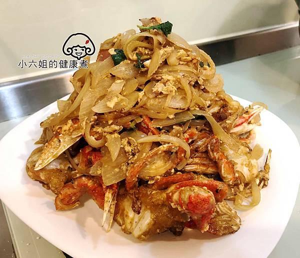 洋蔥蛋炒螃蟹.jpg