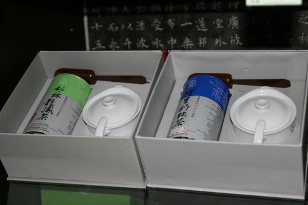 98南庄遊記 009.jpg