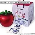 雅富陳皮梅訂購專線:02-26547851(年節限量禮盒)