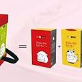 雅富四喜禮盒訂購專線:02-26547851(年節限量禮盒)