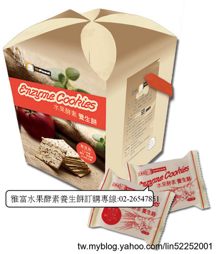 p雅富水果酵素養生餅(奶素)訂購專線:02-26547851