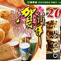 2012愛~1.JPG
