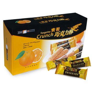 雅富韓國蜜柑巧克力棒訂購專線:02-26547851(年節限量禮盒)