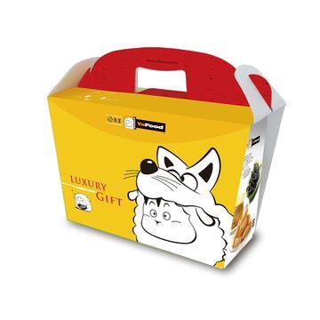 雅富饗樂禮盒訂購專線:02-26547851