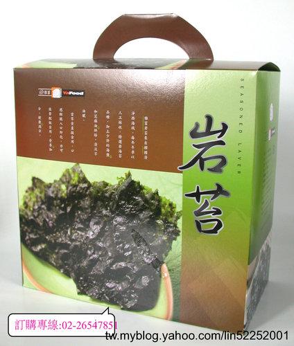 雅富韓式岩苔彩盒訂購專線:02-26547851