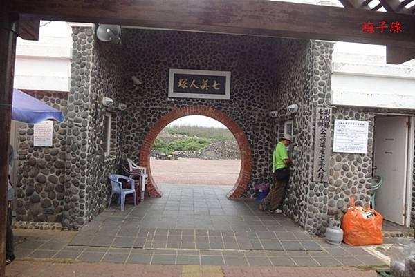 q澎湖DSC05868.jpg