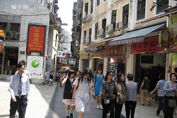 a澳門香港IMG_2436.jpg
