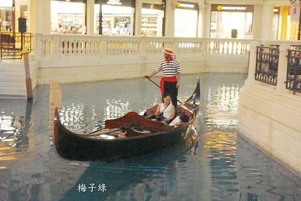 a澳門香港DSC05307.jpg