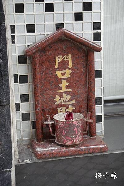 a澳門香港DSC05346.jpg