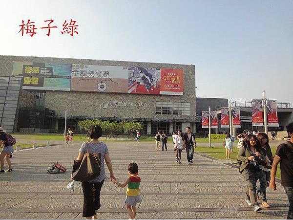 a玫瑰園DSC07025.jpg