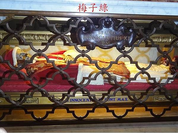 a聖彼得DSC07340.jpg