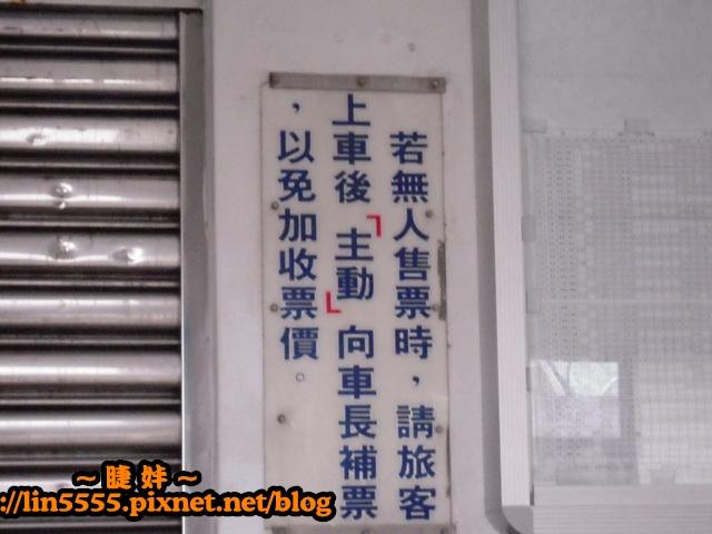 睫妦_宜蘭桃源谷草嶺啞口 (12).JPG