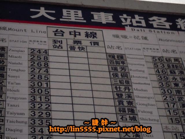睫妦_宜蘭桃源谷草嶺啞口 (5).JPG