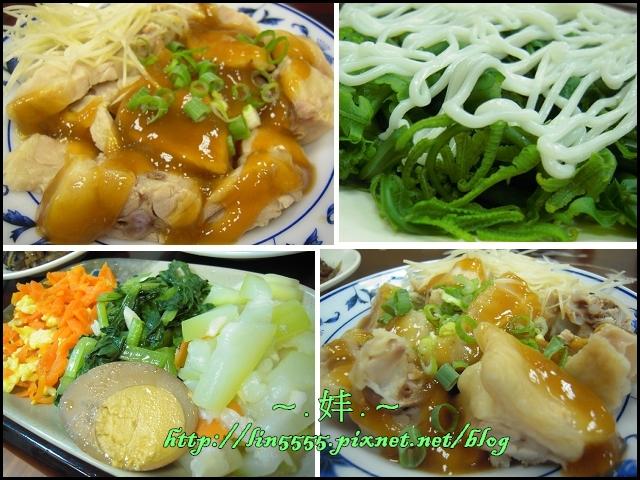 林家_嘉義火雞肉飯 (3)