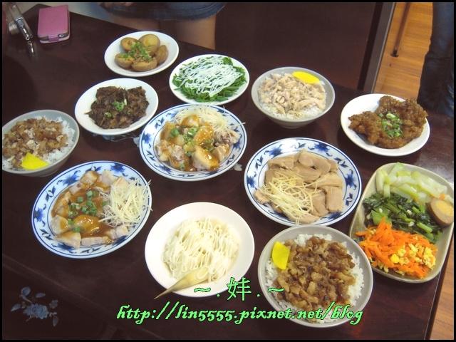 林家_嘉義火雞肉飯 (4)