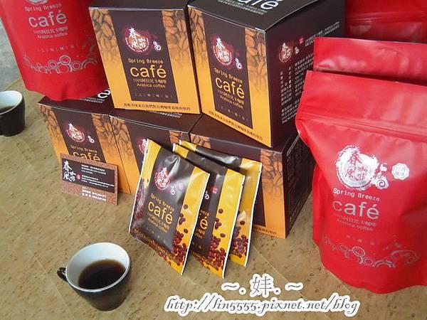 國姓咖啡春風咖啡3