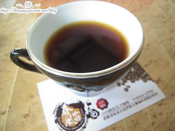 國姓咖啡春風咖啡6