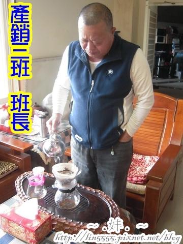 國姓咖啡百勝村咖啡百勝村民宿3