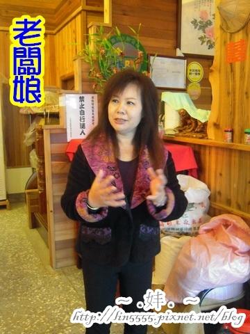 國姓咖啡百勝村咖啡百勝村民宿4