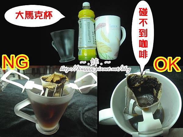 慢飛咖啡耳掛式濾泡式咖啡伴手禮8