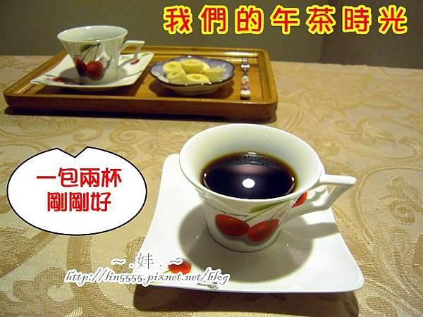 慢飛咖啡耳掛式濾泡式咖啡伴手禮6