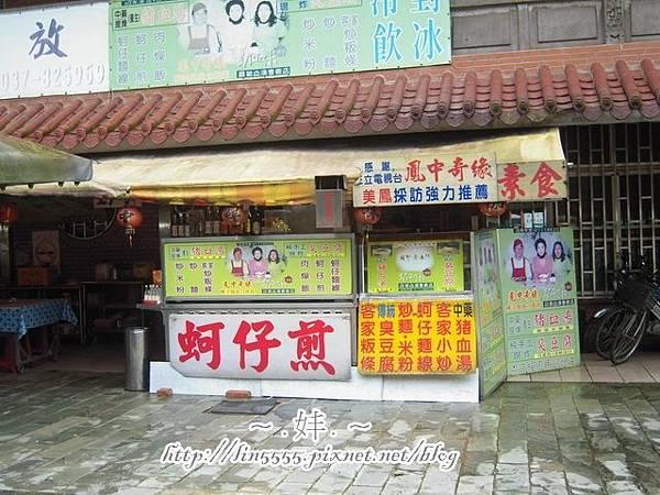 苗栗南庄勸化堂4