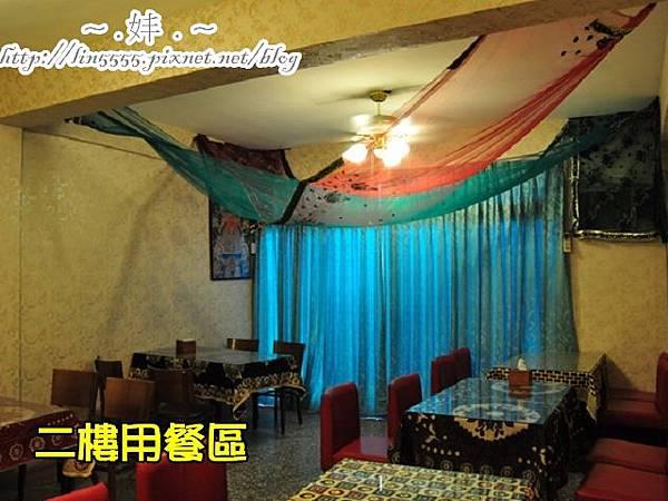 台中北屯采神印度料理餐廳 (5)