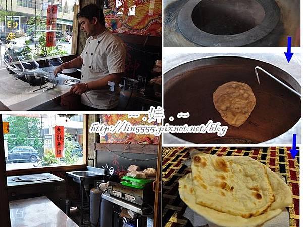 台中北屯采神印度料理餐廳 (6)