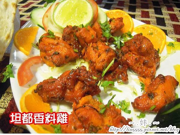 台中北屯采神印度料理餐廳 15