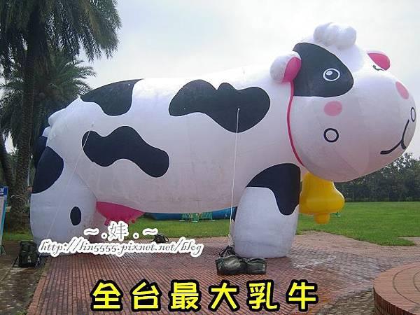桃園楊梅埔心牧場2-1