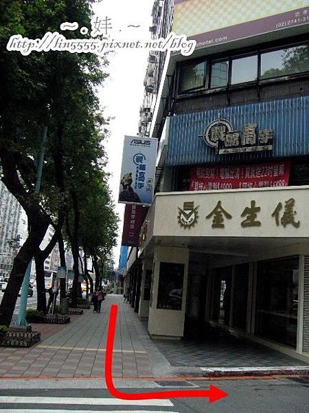 台北富裕自由商旅住宿1