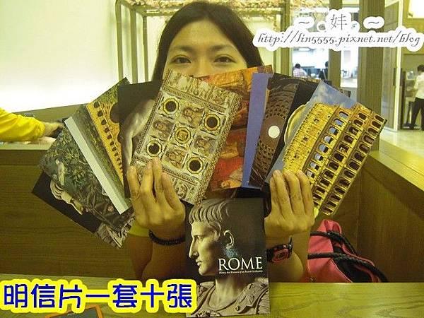 中正紀念堂羅馬帝國特展10