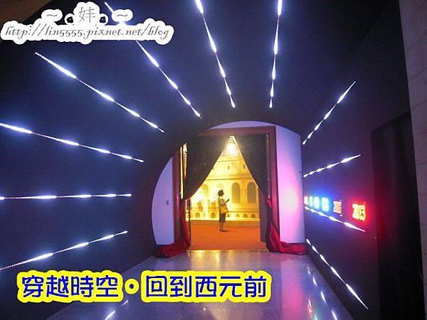 中正紀念堂羅馬帝國特展3