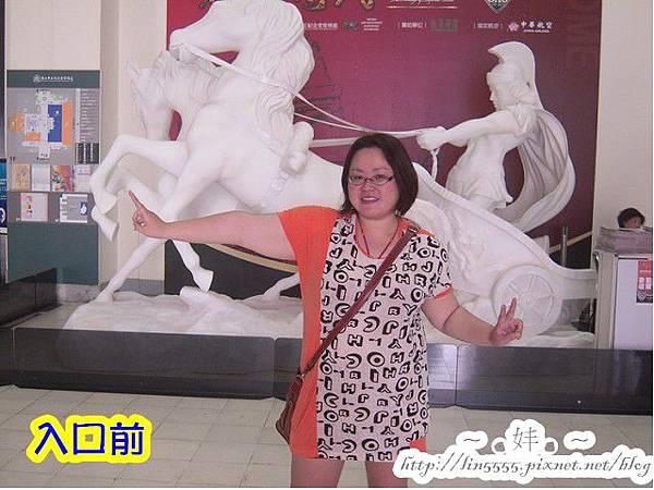 中正紀念堂羅馬帝國特展2