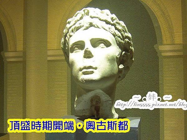 中正紀念堂羅馬帝國特展5