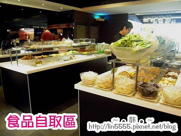 新北市新店區鍋爸美食4