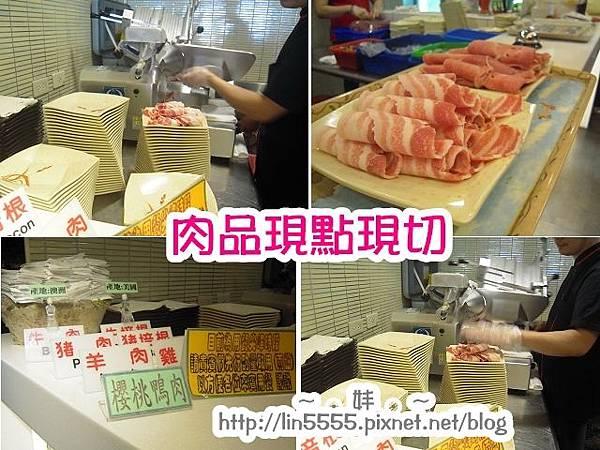 新北市新店區鍋爸美食3