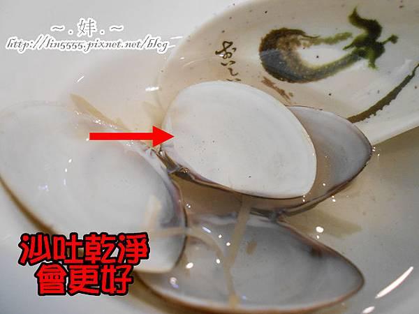 桃園成功路象屋咖啡簡餐聚餐美食14