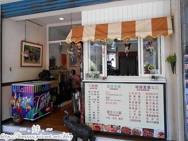 桃園成功路象屋咖啡簡餐聚餐美食1