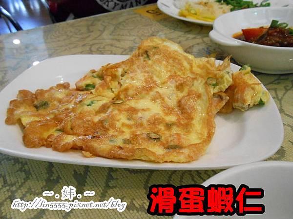 桃園成功路象屋咖啡簡餐聚餐美食9