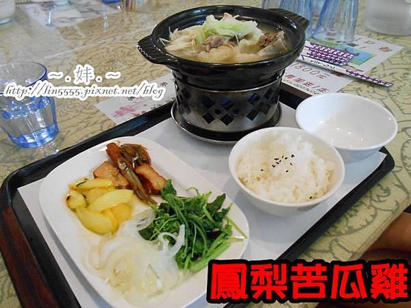 桃園成功路象屋咖啡簡餐聚餐美食8