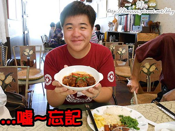 桃園成功路象屋咖啡簡餐聚餐美食10