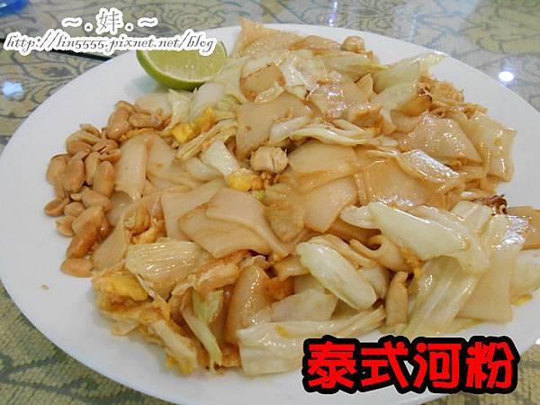 桃園成功路象屋咖啡簡餐聚餐美食7
