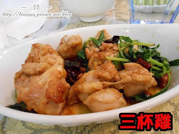 桃園成功路象屋咖啡簡餐聚餐美食12