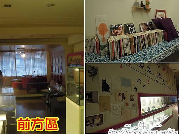 桃園中山路啡文館輕食飲品美食5