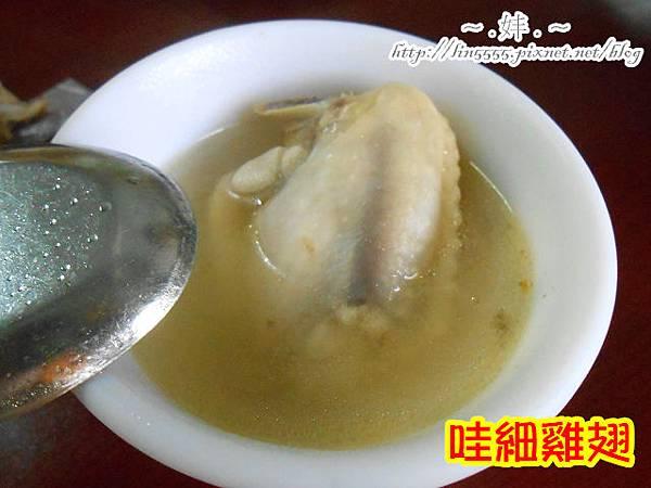 新北市五股鄉觀音山凌雲寺凌山小吃店美食13