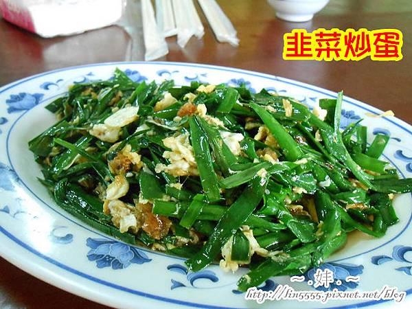 新北市五股鄉觀音山凌雲寺凌山小吃店美食4