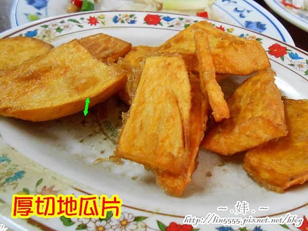 新北市五股鄉觀音山凌雲寺凌山小吃店美食14