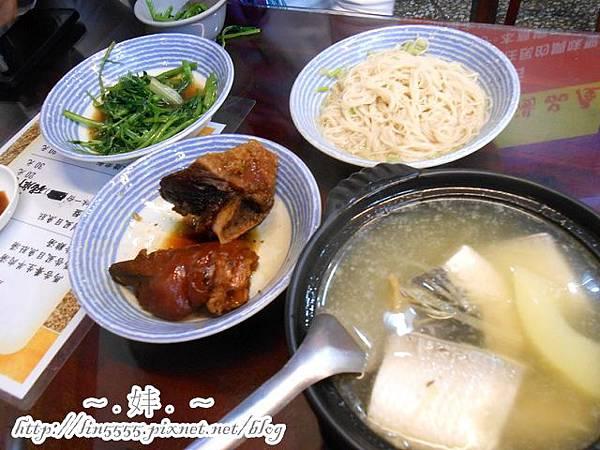 新店魚羊鮮風味湯品屋美食7