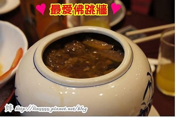 新北市樹林龍鳳城婚宴海鮮美食餐廳10